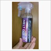 NANOTOP(ナノトップ メルトアウト (ブレーキダスト除去剤)