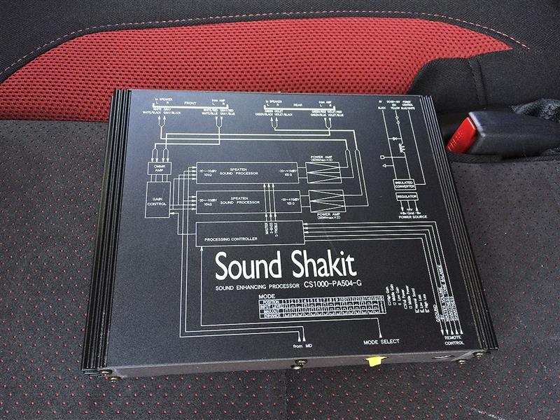Sound Science SoundShakit CS1000 PA504-G