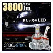 Share Style 20系アルファード 適合 H8 H11 LED フォグランプ MAX26W