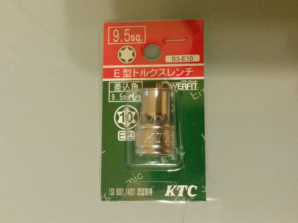 KTC / 京都機械工具 9.5sq.E型トルクスレンチ B3-E5~E16
