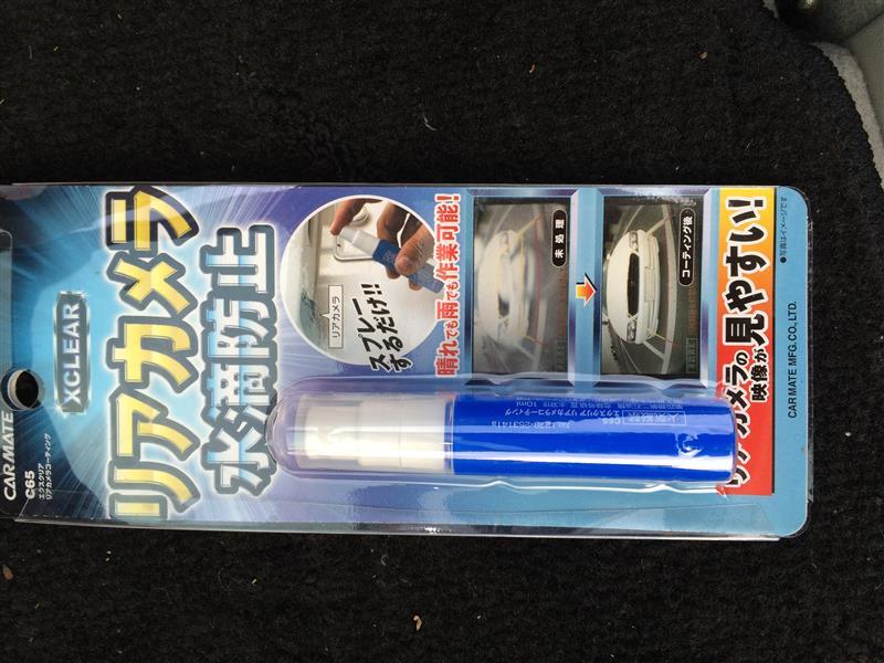 CAR MATE / カーメイト エクスクリア リアカメラコーティング / C65