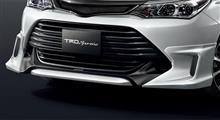 カローラアクシオハイブリッドTRD / トヨタテクノクラフト TRD Sportivo フロントスポイラーの単体画像