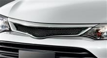 カローラアクシオハイブリッドTRD / トヨタテクノクラフト フロントグリルガーニッシュの単体画像
