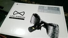 CB650FSIGN HOUSE LED RIBBON H4の単体画像