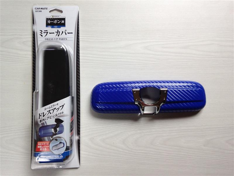 CAR MATE / カーメイト ミラーカバー カーボン調 ブルー DZ306