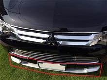 アウトランダーPHEV三菱自動車(純正) フロントアンダーカバーの単体画像