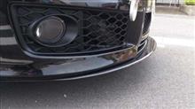 RS4 (セダン)DEVAL Carbon Fiber Front Lip Spoilerの全体画像