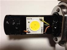 トリシティメーカー・ブランド不明 RG社製 バイク用 CREEチップ搭載 H4 28w 2500lm Hi/Low式 LED ヘッドライト システムの全体画像