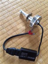 キャプティバSphere Light スフィアLED H7 コンバージョンキットの単体画像