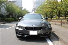 BMW(純正) Luxury用バンパーモールディング(フロント)