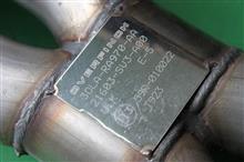 レンジローバースポーツOVERFINCH Overfinch Variable Valve Exhaust Systemの単体画像