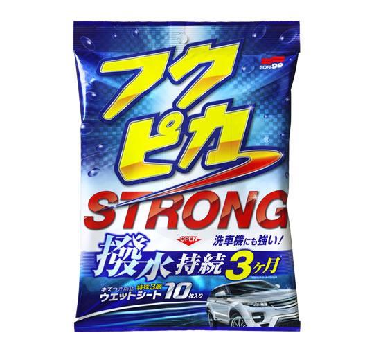 SOFT99 フクピカ ストロング