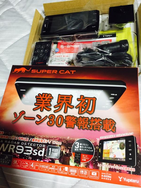 YUPITERU Supar Cat GWR93SD