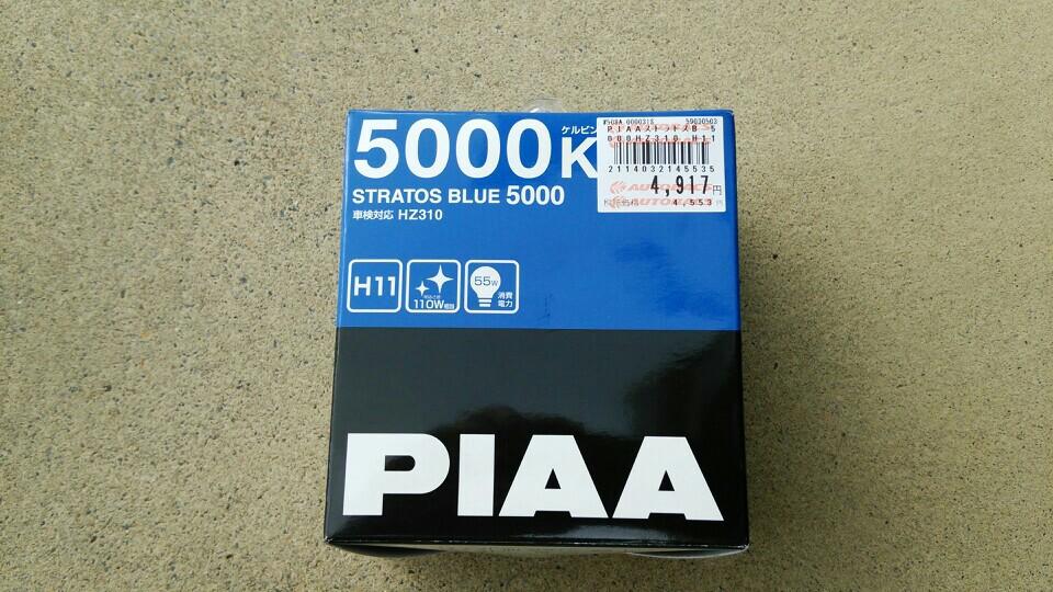 PIAA STRATOS BLUE5000