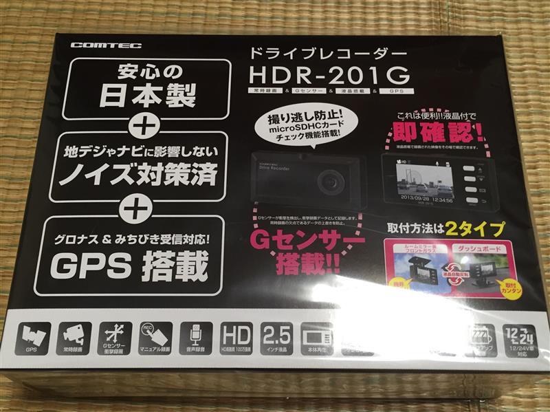 COMTEC HDR-201G