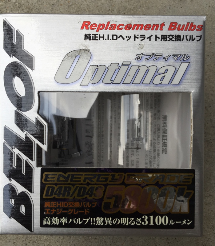 BELLOF Optimal 5800K D4S