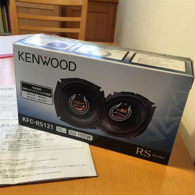 KENWOOD KFC-RS121