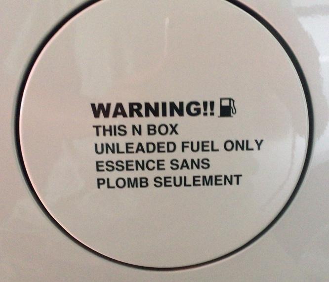 Amazonで購入 給油口ステッカー