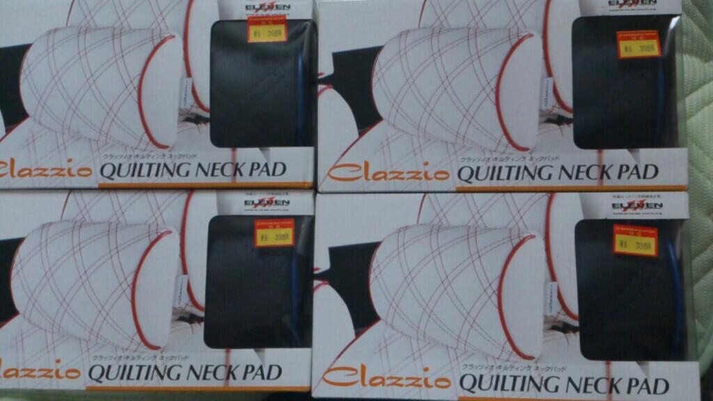 Clazzio / ELEVEN INTERNATIONAL Clazzio QUILTING NECK PAD