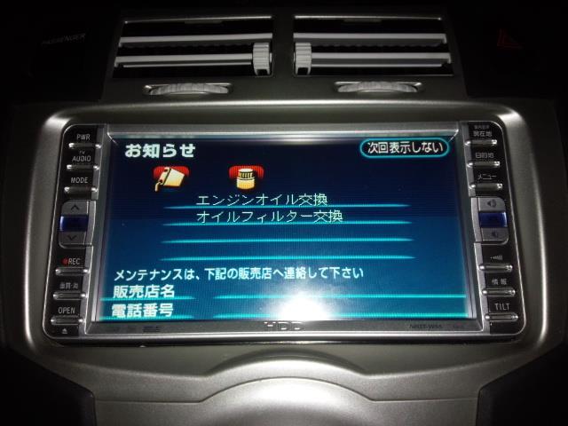 トヨタ(純正) NH3T-W55