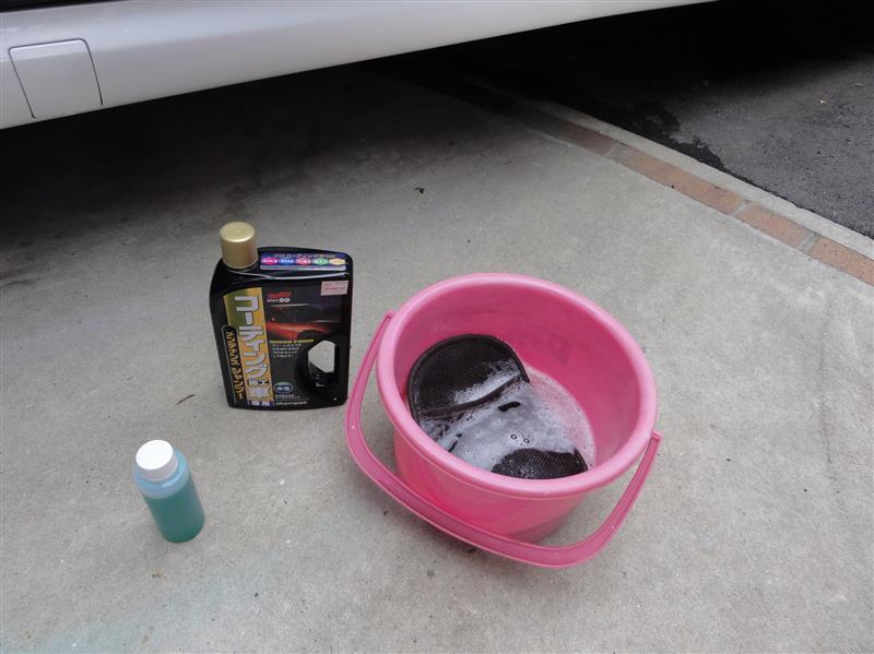 洗車の王国 ボディークリン