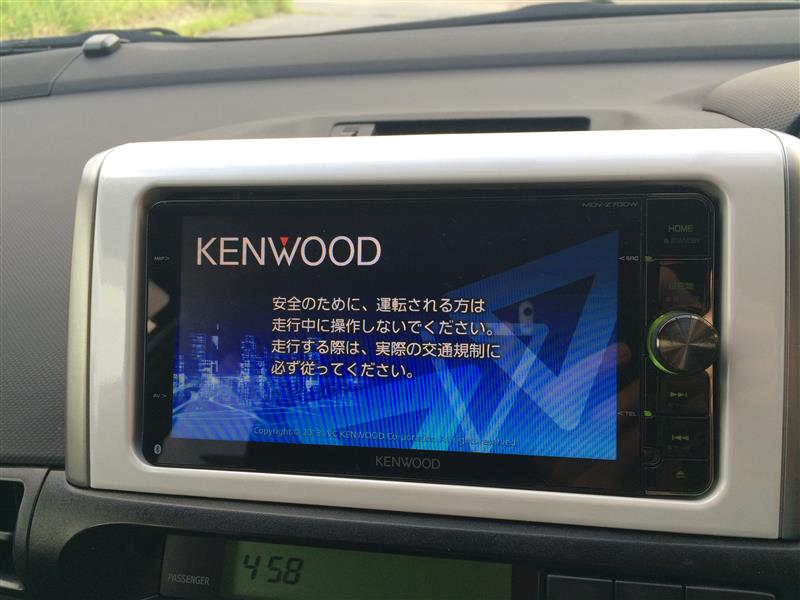 KENWOOD 彩速 MDV-Z701W