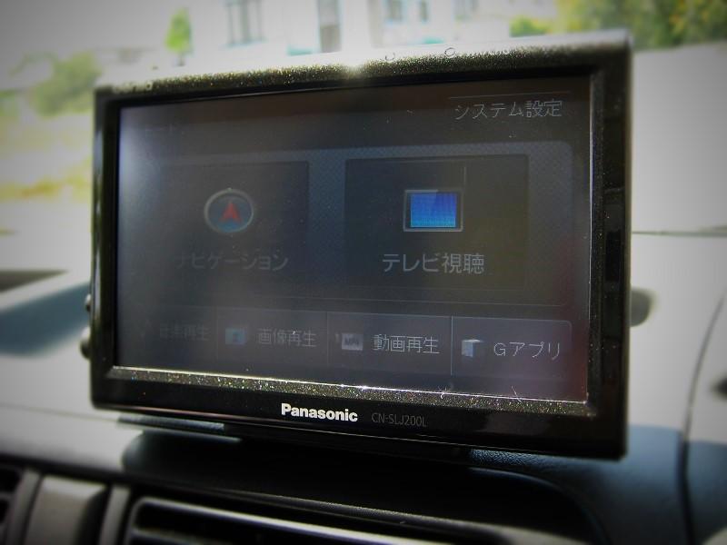 Panasonic ゴリラ CN-SLJ200L