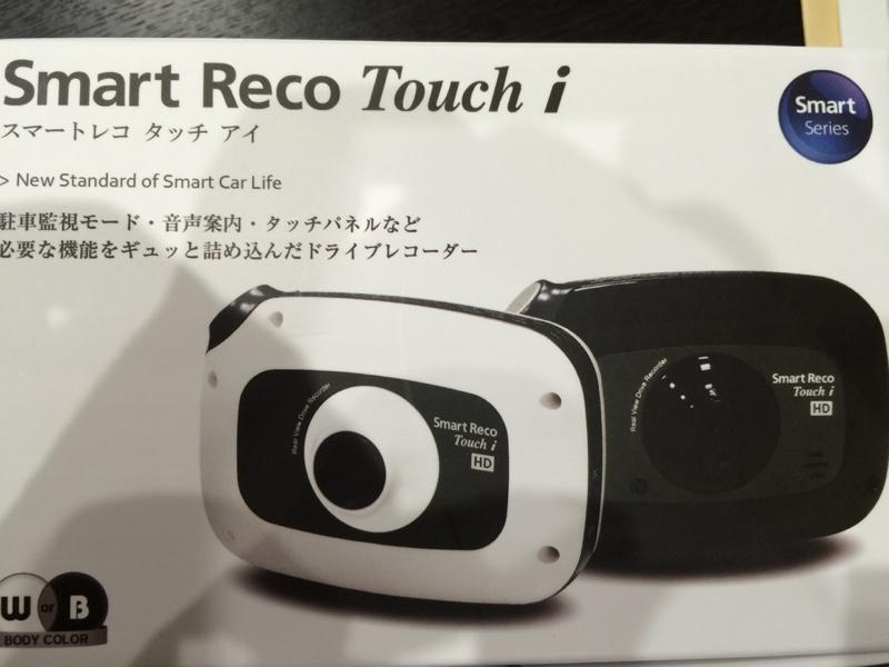 TCL / WHITE HOUSE スマートレコ タッチ アイ
