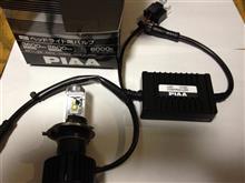 トリシティPIAA LEDヘッドライト LEH100 H4 Hi/Low 6000k の単体画像