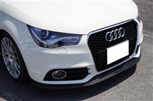 A1balance it Audi A1 フロントリップスポイラーの全体画像