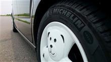 MICHELIN ENERGY SAVER+ 165/65-14