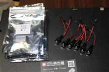 アンダースポット用連結LED-青