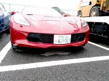 コルベット クーペRPI Designs, LLC C7 Z06 Corvette Painted or Carbon Fiber Lower Grilleの全体画像