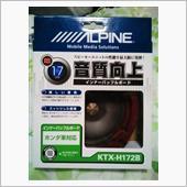 ALPINE KTX-H172B