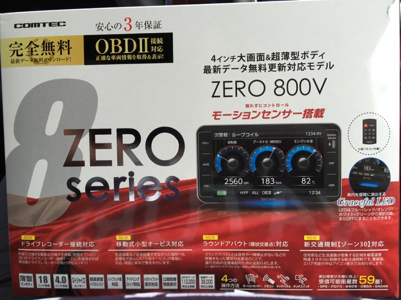 COMTEC ZEROシリーズ ZERO 800V