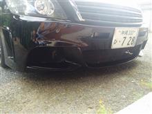 ティアナ加工 BMW用加工バンパーの単体画像