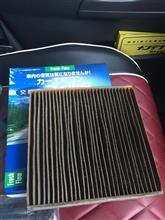 日東工業 FRESH-FLOW カーエアコンフィルター
