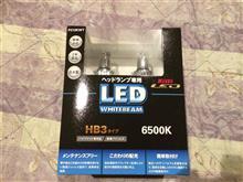 MR-SKOITO / 小糸製作所 ヘッドライト専用LEDホワイトビームHB3 P213KWTの単体画像
