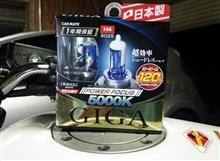 CB400 SUPER BOL D'OR HYPER VTEC RevoCAR MATE / カーメイト GIGA POWER FOCUS 5000Kの全体画像