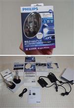 フィット3 ハイブリッドPHILIPS X-treme Ultinon LED H4 LED Headlightの単体画像