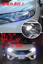 フィット3 ハイブリッドPHILIPS X-treme Ultinon LED H4 LED Headlightの全体画像