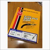 NGK / 日本特殊陶業 プラグコード/プラグケーブル RC-HE64