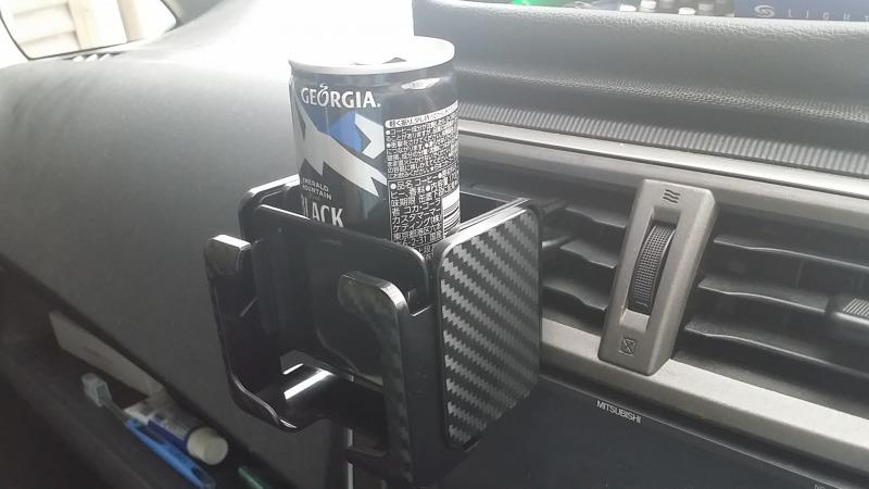 [CAR MATE / カーメイト] ドリンクホルダー スマホタッチ カーボン調 / DZ277