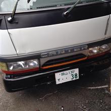 キャンター三菱自動車(純正) ジェネレーションキャンター用の全体画像