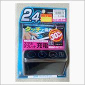 SEIWA F252 タッチセンサーソケット+USB