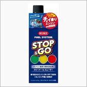 KURE / 呉工業 FUEL SYSTEM STOP&GO
