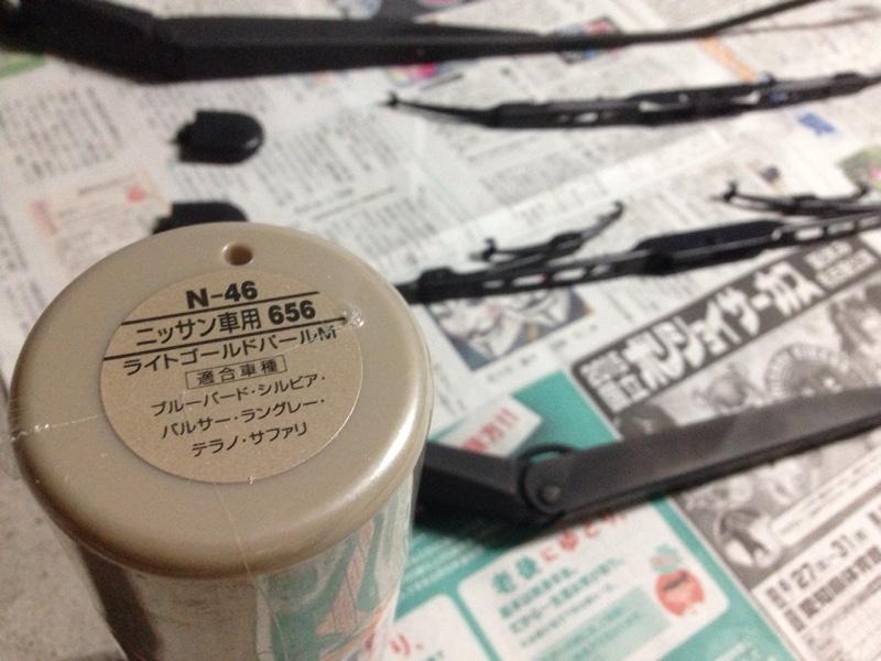 スバル(純正) ワイパーアーム、ブレード塗装