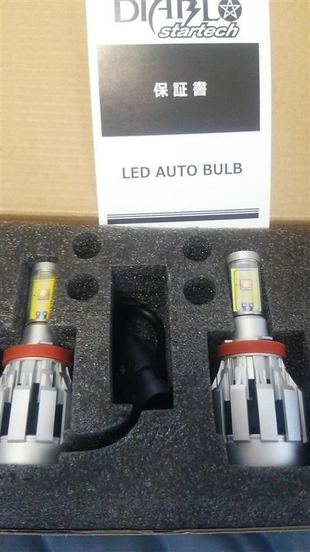 メーカー・ブランド不明 LEDフォグライト H8 H11 H16 HB4 PSX26W イエロー ホワイト