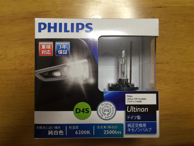 PHILIPS Ultinon HID 6200K D4S