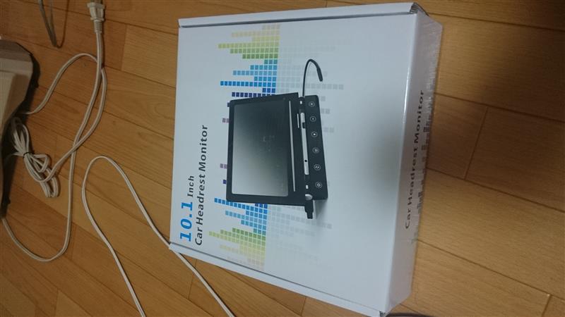 HIKARI Trading 10.1インチ ヘッドレストモニター